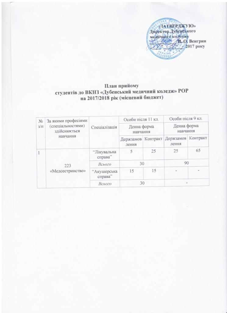 2017-06-07_001