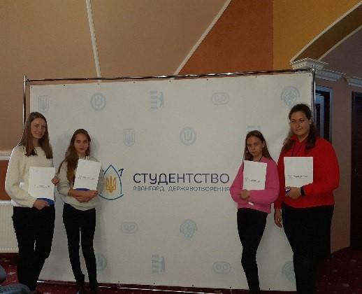 Всеукраїнський студентський   форум «Студентство-авангард  державотворення»