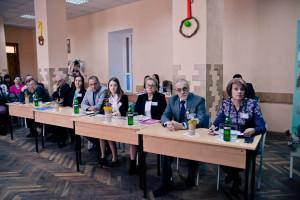 Конференція-1068