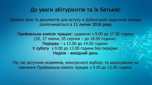 motto.net.ua-15545555