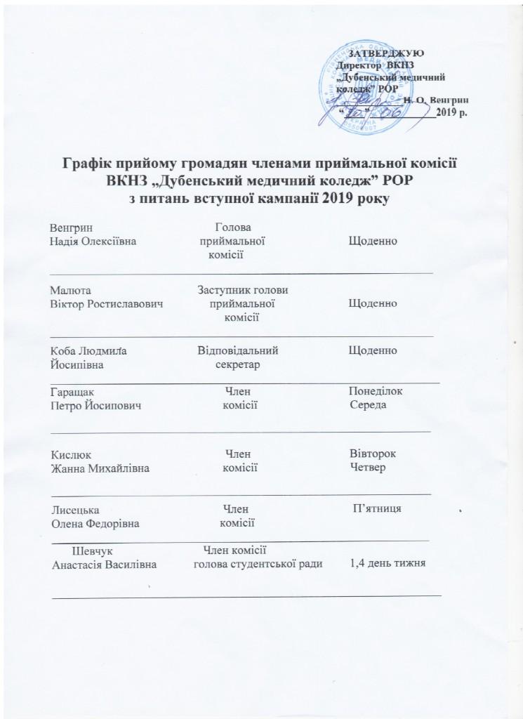 2019-07-03_004