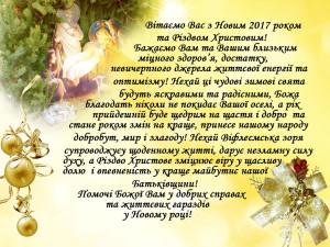 1445350132_1