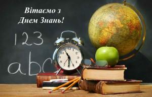 shkola-doska-stol-mel-globus-knigi-karandashi-ochki-iabloko