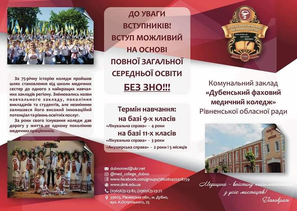 FB_IMG_1614701336813
