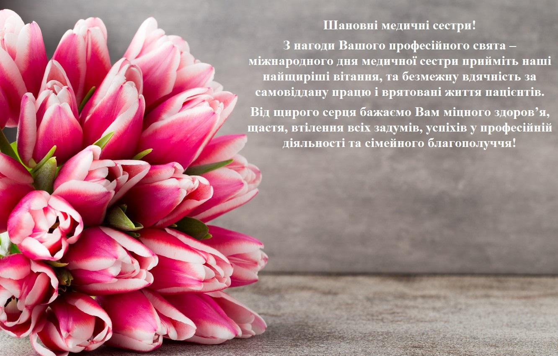 beautiful-rozovye-fresh-pink-tiulpany-tulips-buket-spring--6
