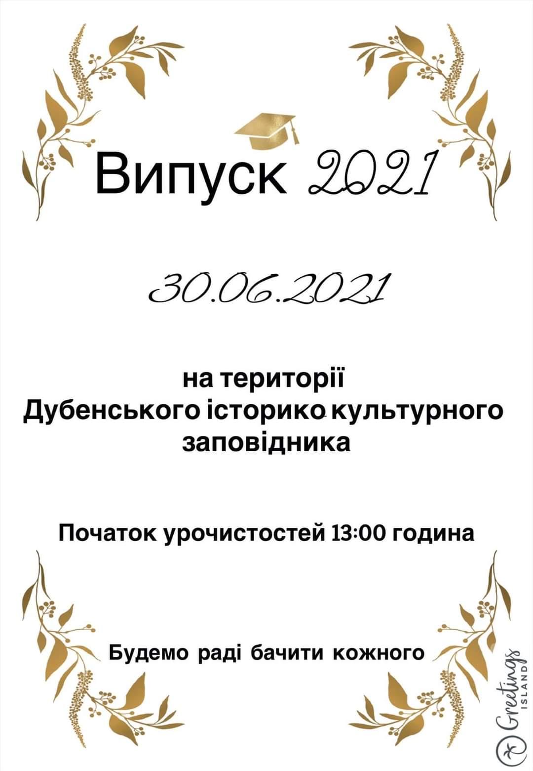 FB_IMG_1624973385508